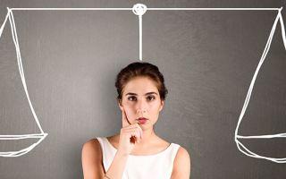 15 минут — и все! Как принимать трудные решения?!
