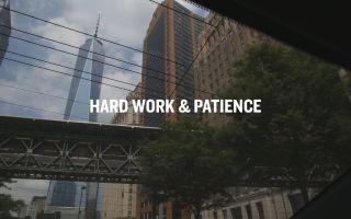 Упорный труд и терпение.