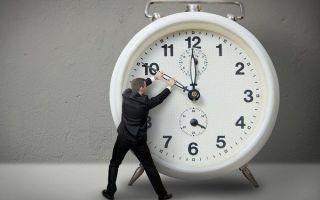 Время, о котором мы думаем, что оно у нас «есть»!