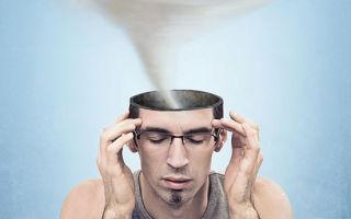 Ментальный фитнес: как осознанность помогает бизнесу.