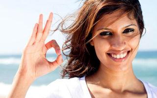 12 хитрых психологических приемов, которые помогут получить желаемое!