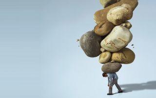Как пережить трудности и выйти на новый уровень?!